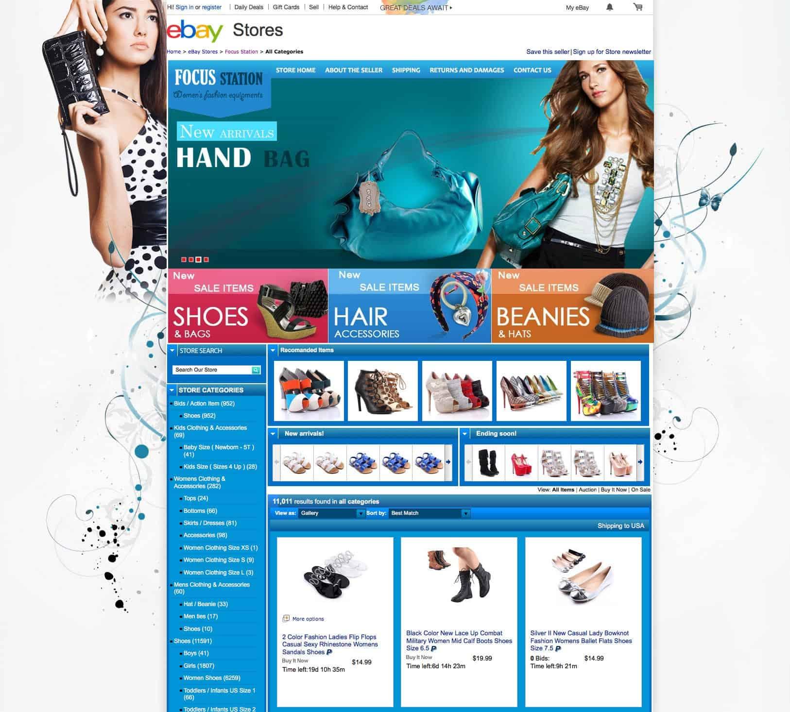 Focus Station - eBay store front design