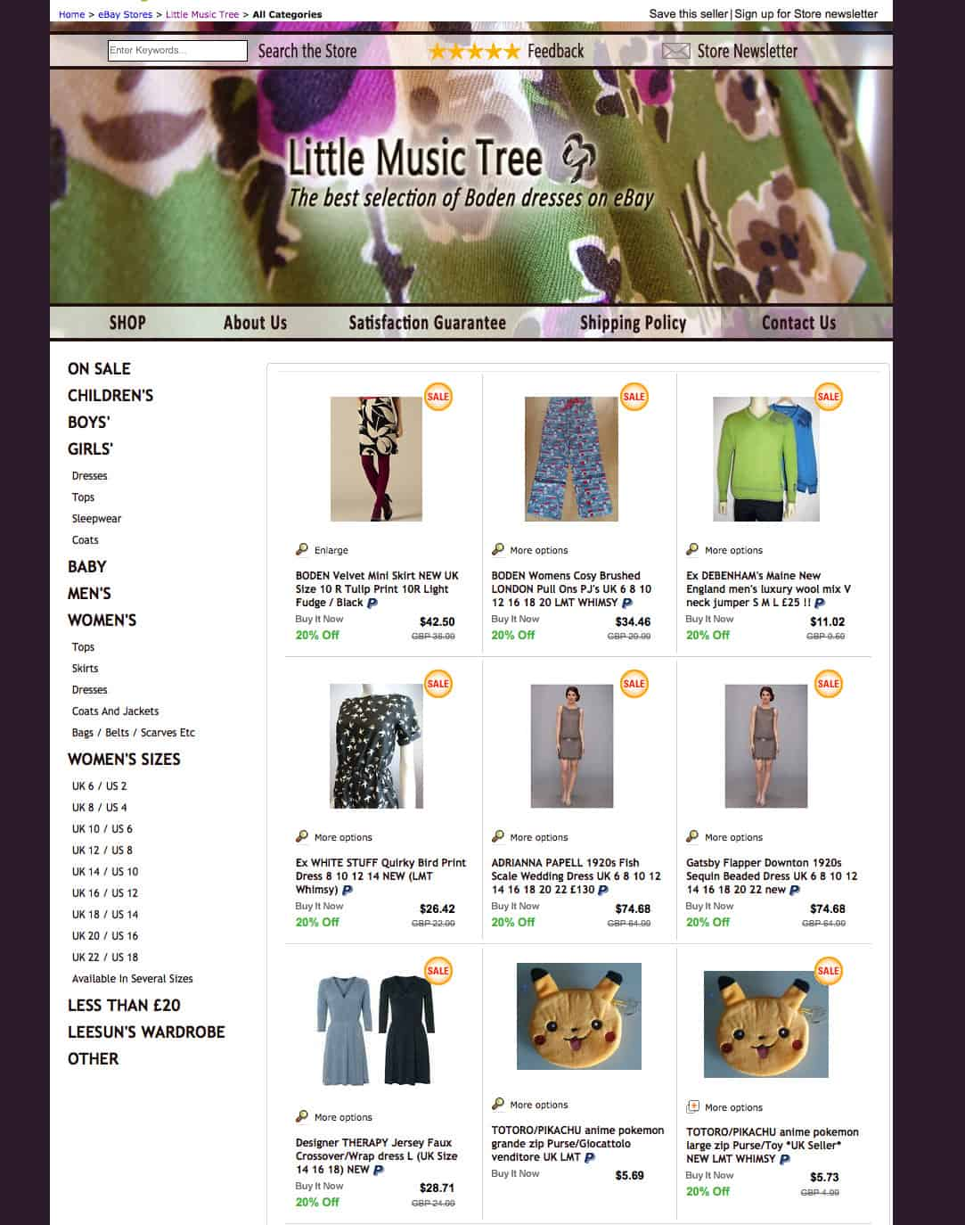 Little Music Tree | eShop Designers